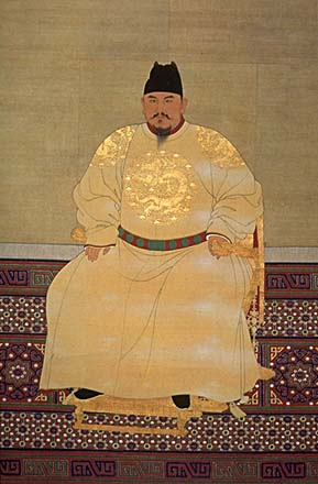 ancient china emperors. Chinese emperors.